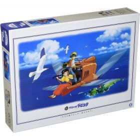 Studio Ghibli: Castle in the Sky Jigsaw Puzzle 1000 Pieces (With You)