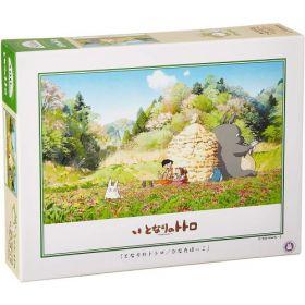 Studio Ghibli: Totoro Jigsaw Puzzle 500 Pieces (Hinatabotoko)