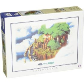 Studio Ghibli: Castle in the Sky Jigsaw Puzzle 500 Pieces (Castle Laputa)