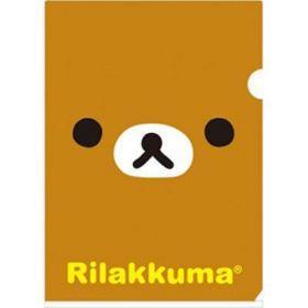 San-X: Rilakuma Face Folder A4