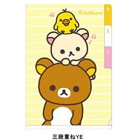 San-X: A6 Index Folder, Rilakkuma (Yellow Stripe)