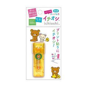 Nichiban Tenori Ichioshi: Rilakkuma Adhesive Stamp (Yellow)
