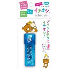Nichiban Tenori Ichioshi: Rilakkuma Adhesive Stamp (Blue)