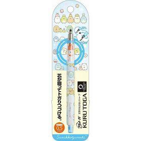 San-X: Kurutoga Mechanical Pencil 0.5mm, Sumikko Gurashi (Blue)