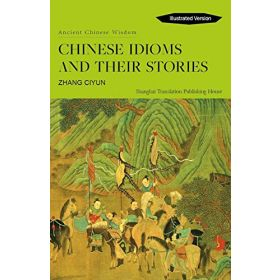 Chinese Idioms and Their Stories (Hardcover)