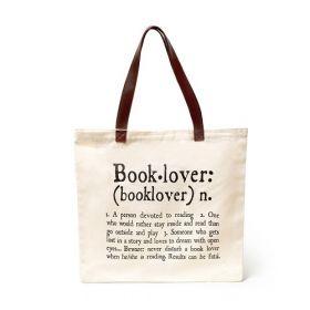 Legami Bags & Co: Book Lover Shopping Bag
