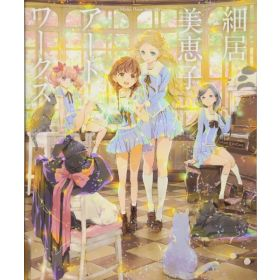 Mieko Hosoi Art Works, Japanese Edition (Paperback)