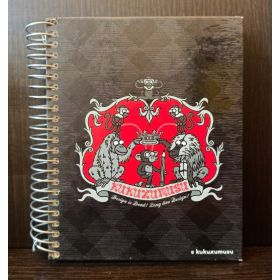 Miquelrius: A6 Spiral Notebook (Kukuxumusu, Design is Dead)