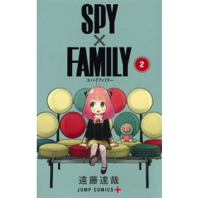 Spy x Family: Vol. 2, Japanese Text Edition (Paperback)