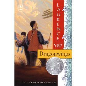 Dragonwings (Paperback)