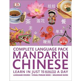 Complete Language Pack Mandarin Chinese: Learn in just 15 minutes a day (Paperback)