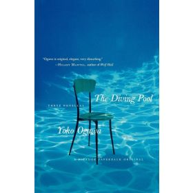 The Diving Pool: Three Novellas (Paperback)