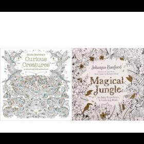 Adult Coloring Bundle - Jungle & Creatures (Paperback)