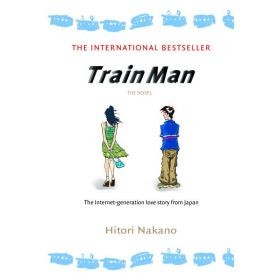 Train Man: The Novel (Paperback)