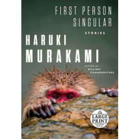 First Person Singular (Hardcover)