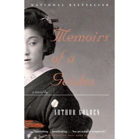 Memoirs of a Geisha (Paperback)