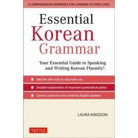 Essential Korean Grammar: Essential Guide to Speaking and Writing Koran (Paperback)