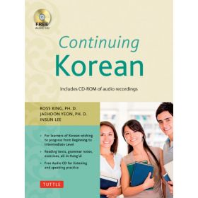 Continuing Korean: Includes Audio CD, 2nd Edition (Paperback)