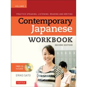 Contemporary Japanese Workbook: Practice Speaking, Listening, Reading and Writing Japanese, Vol. 1 (Paperback)