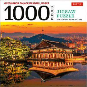 Gyeongbok Palace in Seoul Korea: 1000 Piece (Jigsaw Puzzle)