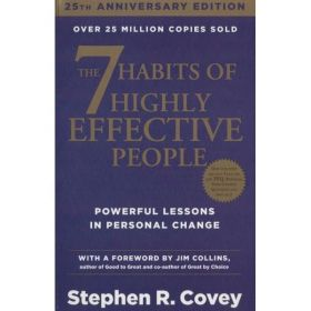 The 7 Habits of Highly Effective People (Paperback)