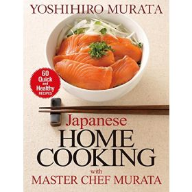 Japanese Home Cooking With Master Chef Murata (Paperback)