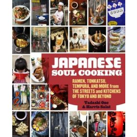 Japanese Soul Cooking Ramen: Tonkatsu, Tempura, and More from the Streets and Kitchens of Tokyo and Beyond (Hardcover)