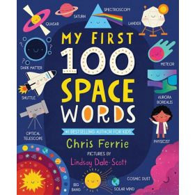 My First 100 Space Words (Board Book)