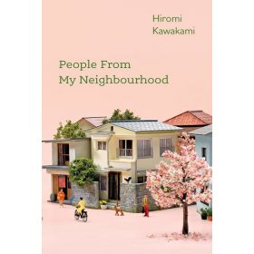 People From My Neighbourhood (Paperback)