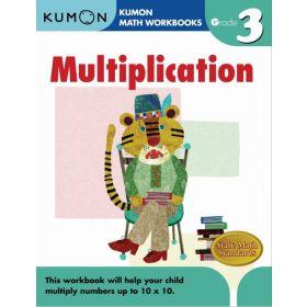 Kumon Math Workbooks: Grade 3 Multiplication (Paperback)