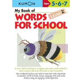 Kumon : My Book of Words for School Level 2 (Paperback)