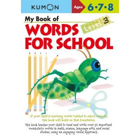 Kumon: My Book of Words for School, Level 3 (Paperback)