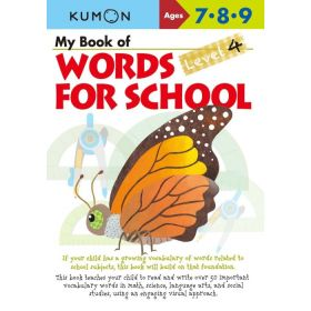 My Book of Words for School: Level 4 (Paperback)