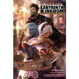 Meikyuu: Labyrinth Kingdom Vol. 1, Light Novel (Paperback)