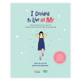 I Decided to Live as Me (Paperback)