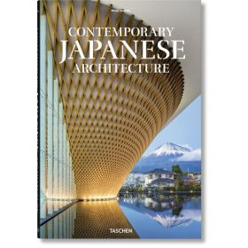 Contemporary Japanese Architecture (Hardcover)
