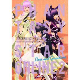 Phantasy Star Online 2 Fashion Catalog 2018-2019 Stars and Guardians, Japanese Text Edition (Paperback)