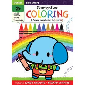 Playsmart Spark Minds My First Coloring Book (Mixed Media Product)