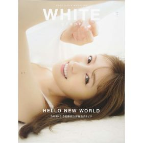 Buzz Girls Magazine: White Graph 001, Japanese Text Edition (Paperback)