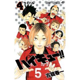 Haikyu!! Vol.4, Japanese Text Edition (Paperback)