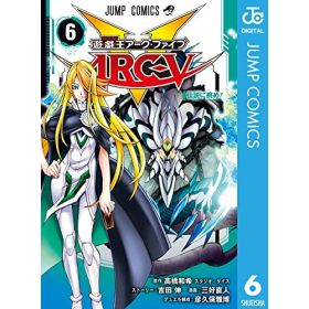 Yu-Gi-Oh! Arc-V Vol. 6, Japanese Text Edition (Paperback)