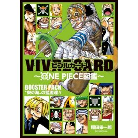 East Blue, Vivre Card One Piece Picture Book- Booster Pack (Paperback)