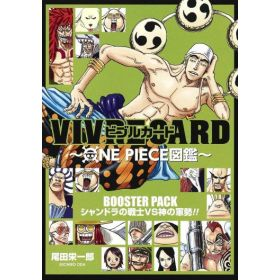 Shandra Warrior Vs Army of Gods, Vivre Card One Piece Picture Book- Booster Pack (Paperback)