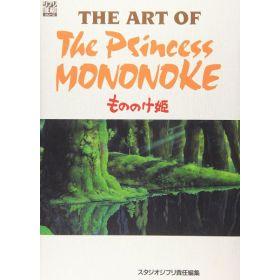 The Art of The Princess Mononoke, Japanese Text Edition
