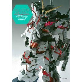 Gundam Archives Plus: Days Of The Unicorn 2, Japanese Text Edition (Paperback)