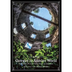 Gateway to Another World, Japanese Text Edition (Paperback)