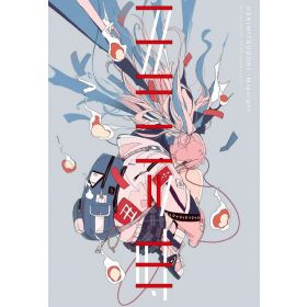 USHIMITSUDOKI-Midnight: The Art of Daisuke Richard, Japanese Text Edition (Paperback)