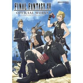 Final Fantasy XV Official Works, Japanese Text Edition (Paperback)