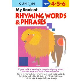 My Book of Rhyming Words And Phrases, Kumon Workbooks (Paperback)