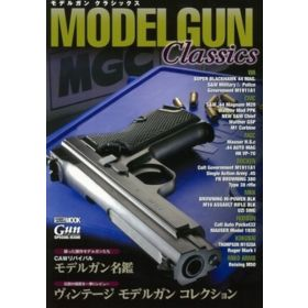 Model Gun Classics, Japanese Text Edition (Mook)